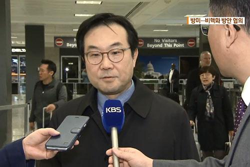 Le négociateur nucléaire sud-coréen en visite à Washington