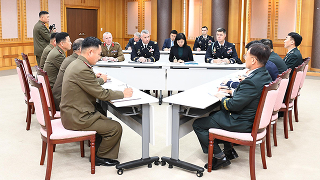 Two Koreas, UNC to Hold Second Round of Talks on Disarming JSA