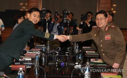 Koreas halten Freitag Treffen auf Generalsebene ab