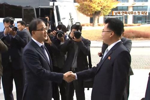 """연락사무소 첫 회담...""""내년 3월까지 공동방제"""""""