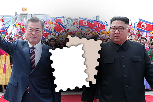 北韓 南北首脳会談の記念切手4種類発行