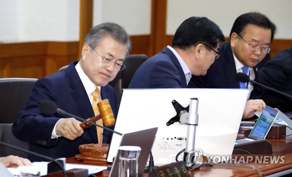 Moon Ratifies His Peace Accord with Kim Jong-un