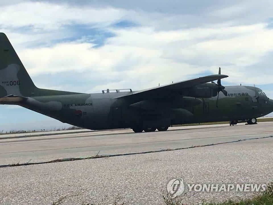 Les touristes sud-coréens isolés à Saipan vont progressivement regagner leur pays