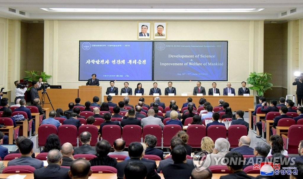 Deans of 6 N. Korean Universities Visit Canada