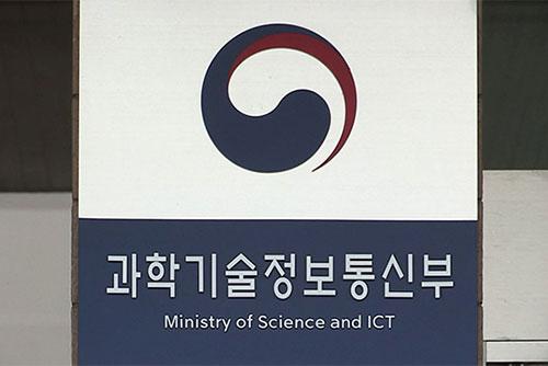 国际电信联盟发布全球网络安全指数:韩国排名第4