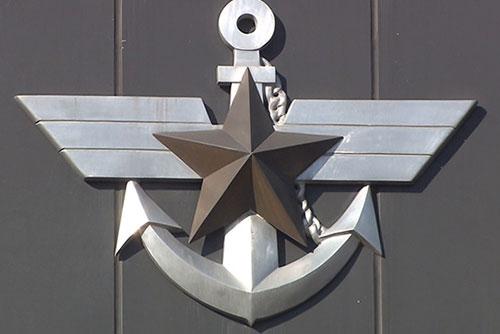 韓米合同軍事演習「同盟」 名称変更を検討か