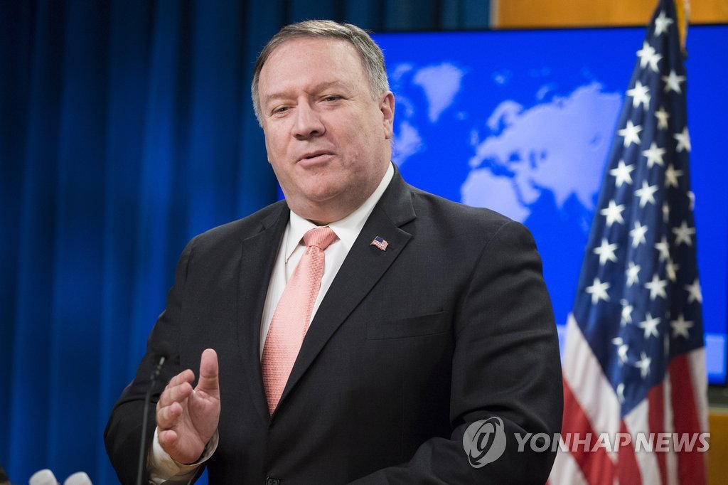 United States aiming for second Trump-Kim summit early next year, says Pompeo