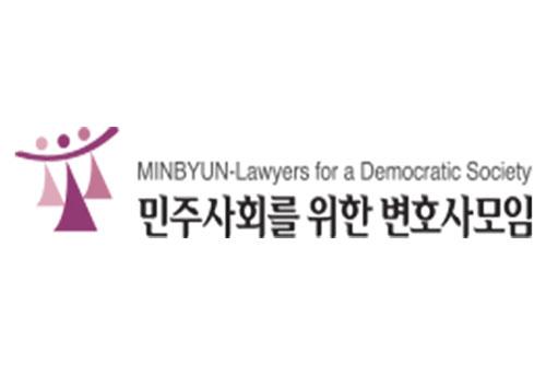 弁護士団体が文在寅の改革鈍化を批判