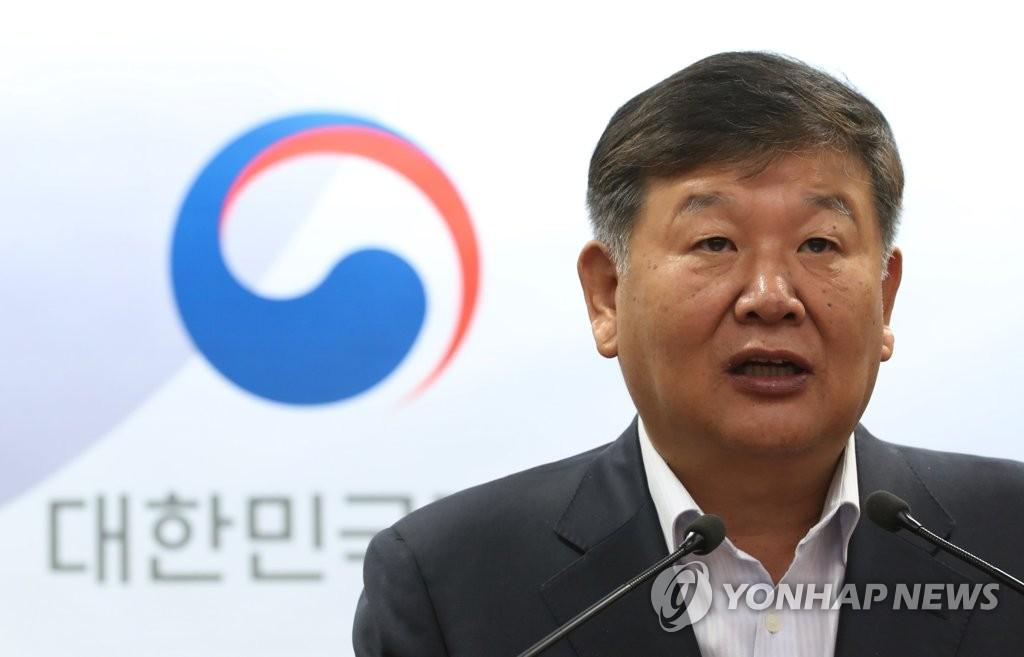南北韩2日举行体育会谈 商讨体育交流问题