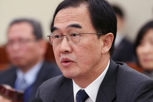 Unification Minister Reveals Details of Railway, Road-Linking Projects