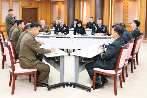 Koreas und UN-Kommando einig über Aufstellung gemeinsamer Dienstregeln für Wachdienst in JSA