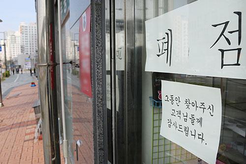 ソウルの飲食店6年で48%が廃業