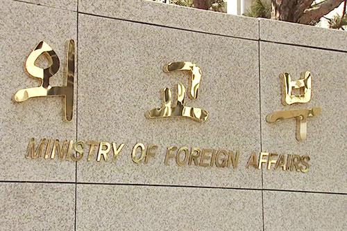 Korsel Sarankan Jepang untuk Bayar Kompensansi Korban Kerja Paksa dengan Kumpulan Dana dari Perusahaan Kedua Negara
