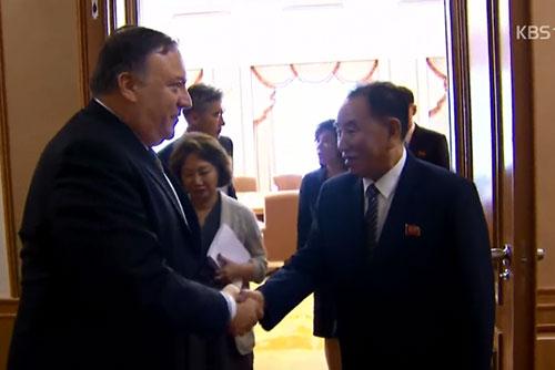 Perspektive für anstehendes Treffen zwischen Nordkorea und USA