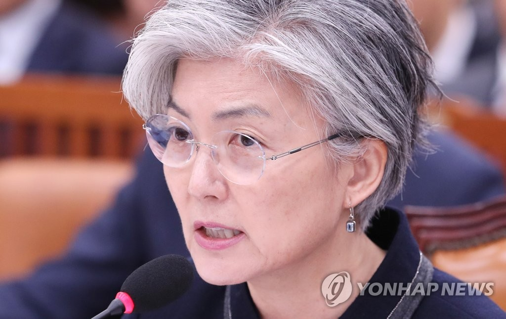 FM Kang: N. Korea Suggested Postponing High-level U.S. Talks