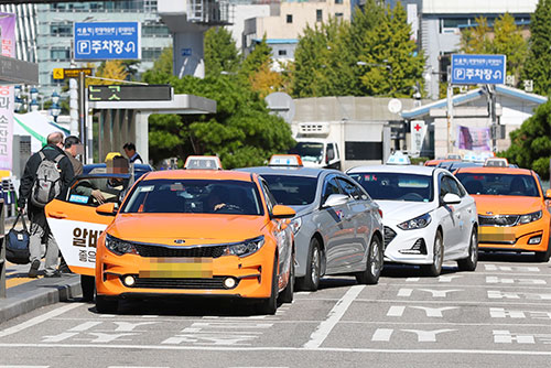Smartphone App to Allow Seoul Citizens Share Cabs