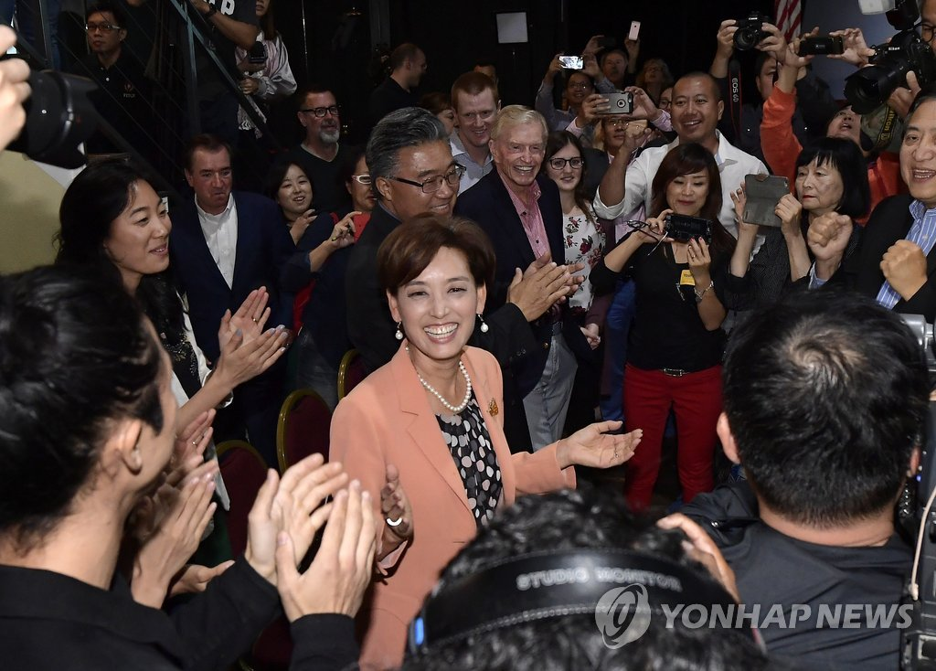 [Correction] Young Kim Set to Become First Korean-American Woman to be Elected to US Congress