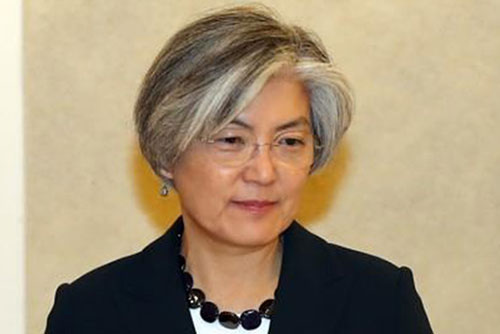 FM Kang to Visit India, Malaysia Next Week