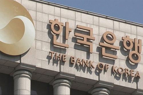 Банк Кореи: Торговое противостояние США и Китая продолжится некоторое время