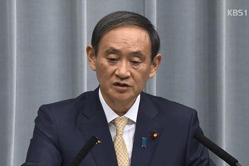 Japan kritisiert weiter Südkoreas Gerichtsurteil zu Zwangsarbeitern
