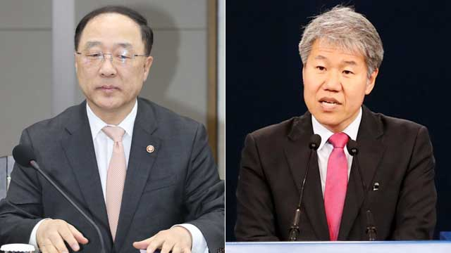 Moon Replaces Finance Minister, Chief Economic Adviser