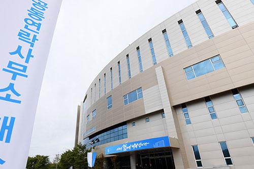 남북, 12일 연락사무소서 동해선 도로 현지조사일정 논의