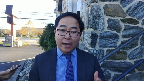 Одним из победителей промежуточных выборов в Конгресс США стал Энди Ким