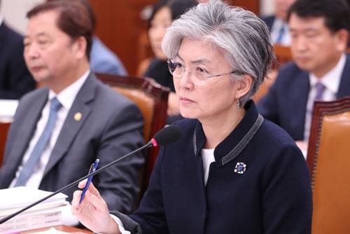 Außenministerin Kang: USA und Nordkorea koordinieren Termin für hochrangiges Treffen neu