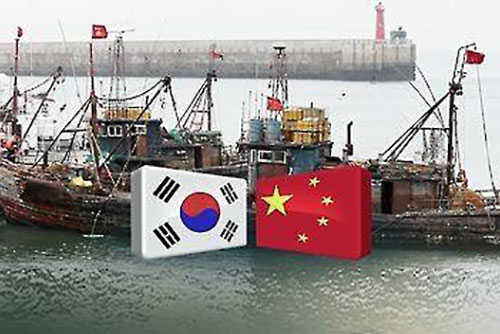 S. Korea, China Agree to Resume Joint Patrols on Illegal Fishing