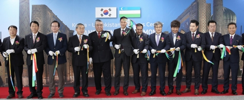 Uzbek Trade Office Opens in Incheon