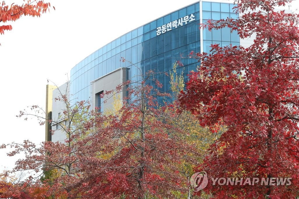 Heads of Joint Liaison Office Discuss Pending Inter-Korean Issues