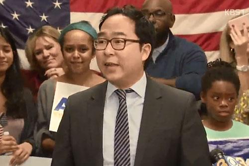انتخاب نائبين بالكونغرس الأمريكي من الكوريين الأمريكيين