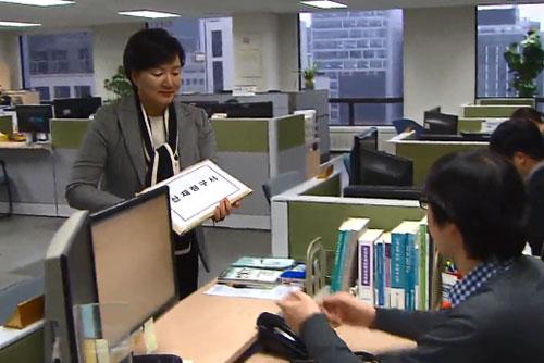 '미투' 전직 교수, 대학 성폭력 첫 산재 신청
