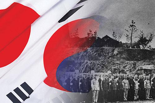 強制徴用で国際会議 日本は賠償すべきと共同宣言