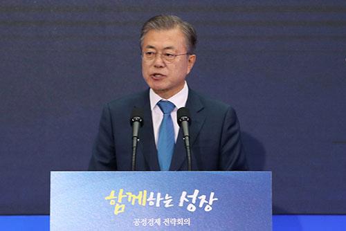 "Präsident Moon betont Notwendigkeit der Schaffung ""fairer Wirtschaft"""