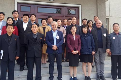 Ủy ban Chữ thập đỏ quốc tế lần đầu tổ chức hội nghị tại Bắc Triều Tiên