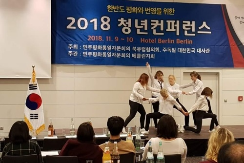 Des jeunes expatriés sud-coréens à Berlin participent à une conférence sur les relations intercoréennes