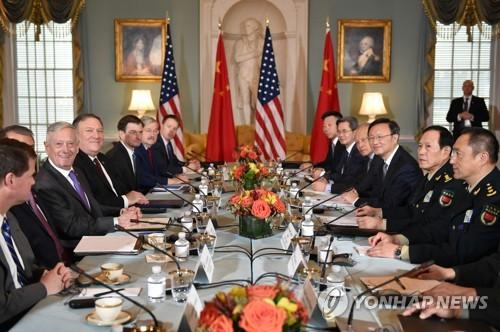 EEUU y China cooperarán en la ejecución de las sanciones contra Corea del Norte