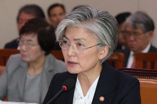 Seoul Berjanji Prioritaskan Korban dalam Kasus Kerja Paksa Jepang