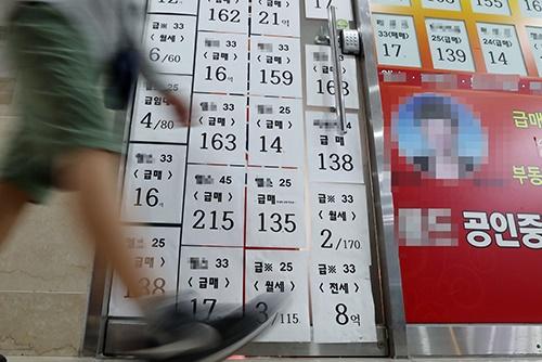 El mercado inmobiliario se congela al disminuir la compraventa de viviendas en Seúl