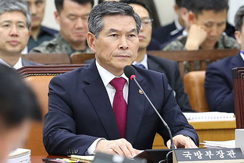 [Newsmaker] Complete dismantlement of 20 guard posts in DMZ underway