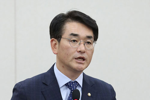 DP Lawmaker Park Yong-jin Declares Bid for President