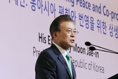 Tổng thống Moon Jae-in dự Hội nghị thượng đỉnh ASEAN, APEC