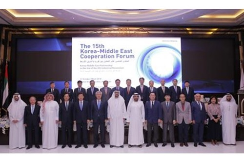 S. Korea, UAE Launch High-level Nuclear Consultation Channel