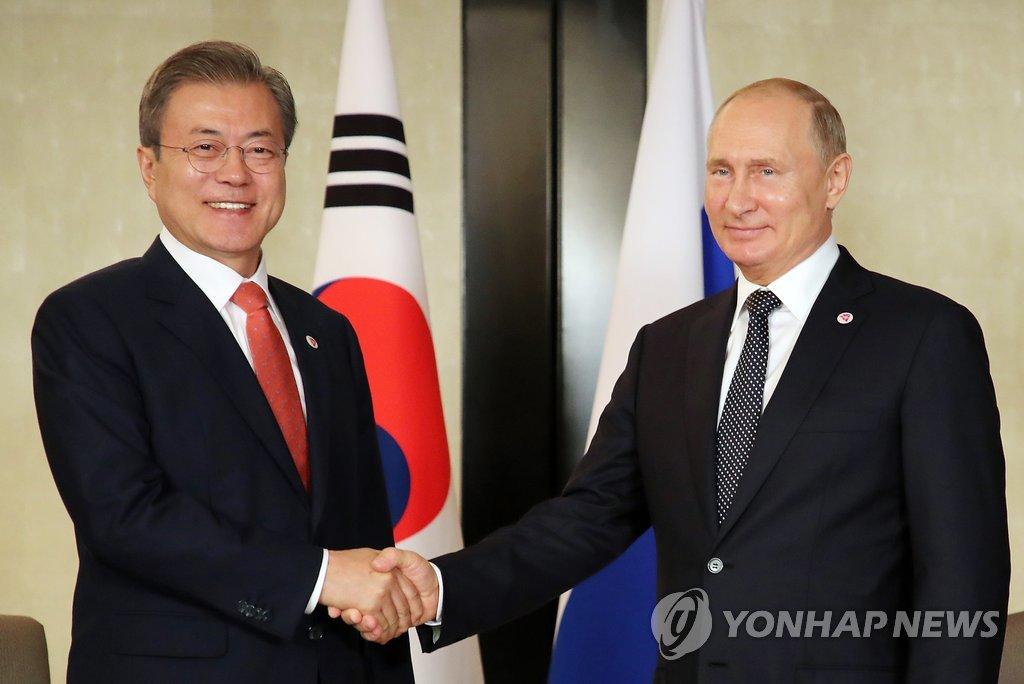 Präsidenten Moon und Putin betonen Friedensprozess in Korea