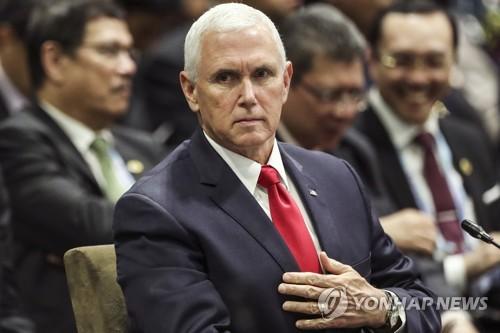 美副总统彭斯:美北正在商讨第二次首脑会谈的时间地点