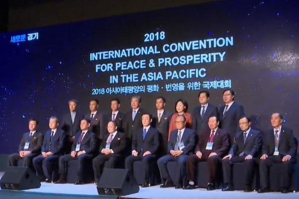 РК и КНДР требуют от Японии компенсацию за принудительную трудовую мобилизацию