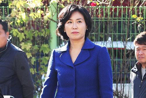 Transfieren a la Fiscalía el caso de la esposa del gobernador de Gyeonggi