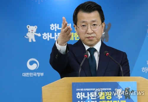 Le ministère de la Réunification se dit prêt à bien préparer la visite de Kim Jong-un à Séoul