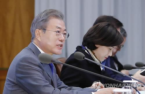 الرئيس مون يدعو إلى توسيع التعاون مع بلدان آسيا والمحيط الهادئ